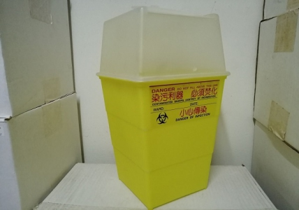 Plastilab Sharp Bin PP Safety Box, 5L, SH-050, Pieces