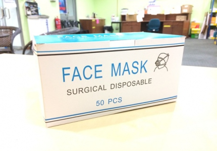 NB Tie-On Surgical Face Mask (3 Ply) TFM3, Pack