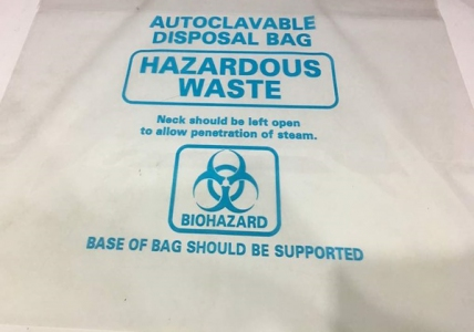 PROMO Autoclave bag, 610x810mm, 200/pack